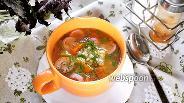 Фото рецепта Суп с молочными сосисками и булгуром