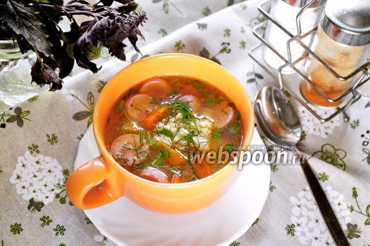 Фото Суп с молочными сосисками и булгуром