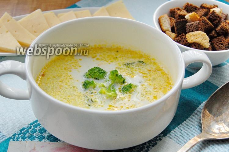 Фото Молочно-сырный суп с брокколи