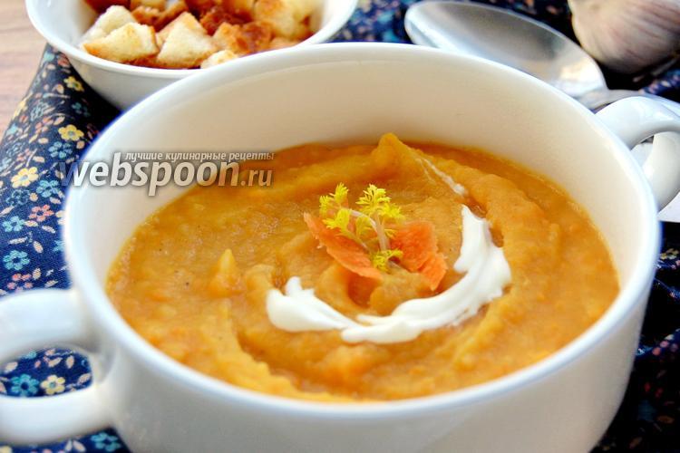 Фото Морковный суп-пюре с имбирём и карри