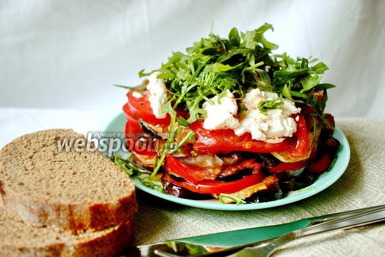 Фото Закуска из баклажанов, кабачков и помидоров