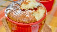 Фото рецепта Нежное яичное суфле