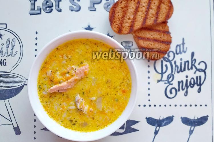 Фото Сливочный суп с горбушей и рисом