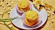 Фото рецепта Банановые кексы из кукурузной муки