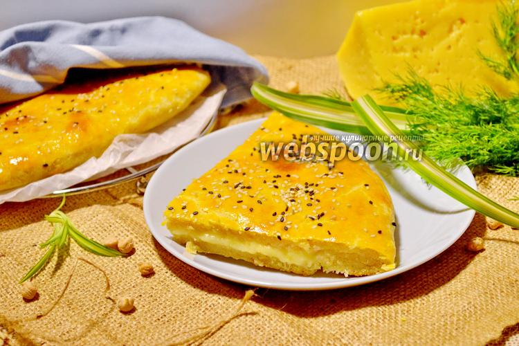 Фото Закрытый трижды сырный пирог