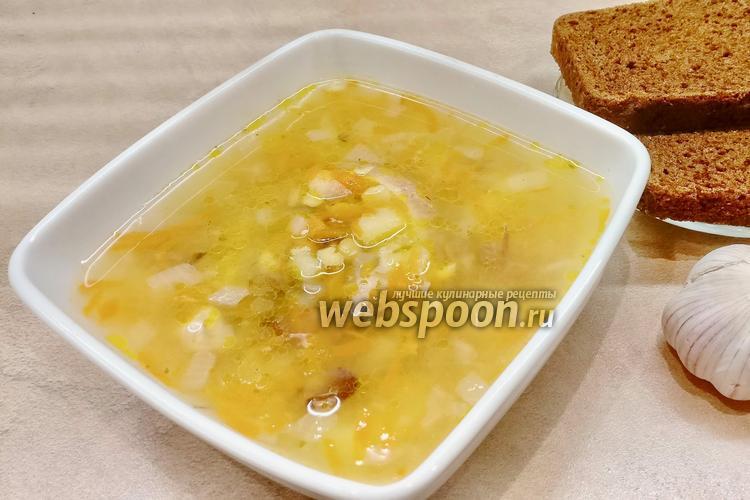 Фото Гороховый суп с мясом свинины и копчёными рёбрами