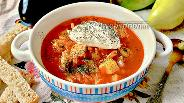 Фото рецепта Томатный куриный суп