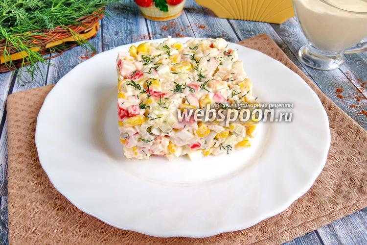 Фото Крабовый салат с рисом в яблочном уксусе