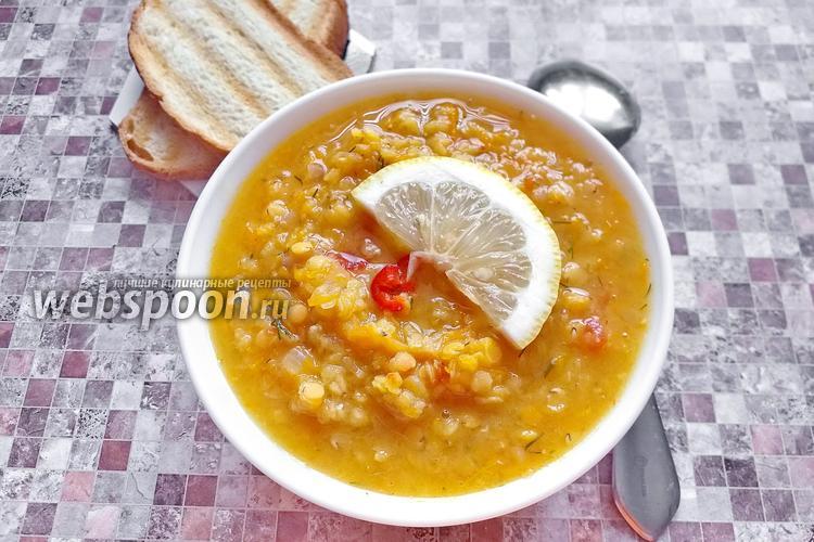 Фото Вегетарианский чечевичный суп с томатом