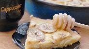 Фото рецепта Творожно-банановый пирог на песочном корже