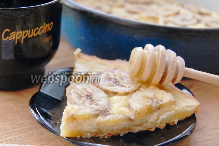 Фото Творожно-банановый пирог на песочном корже