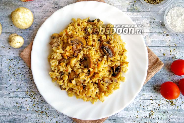 Фото Коричневый рис с грибами