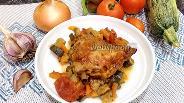 Фото рецепта Куриные окорочка на овощной подушке