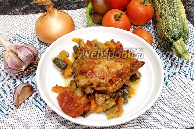Фото Куриные окорочка на овощной подушке