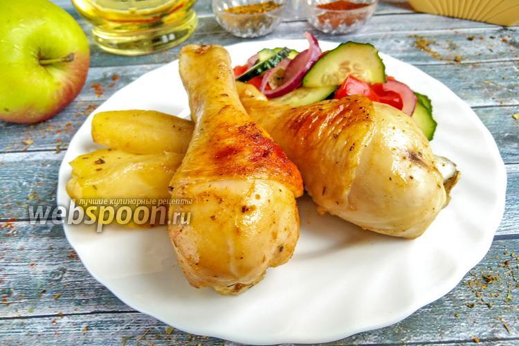 Фото Куриные ножки с яблоками в духовке