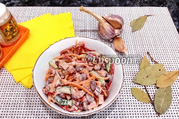 Фото Пикантный салат с острой морковью по-корейски и варёной колбасой