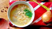 Фото рецепта Суп из хребтов красной рыбы