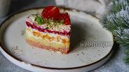Фото рецепта Сёмга под шубой с томатами