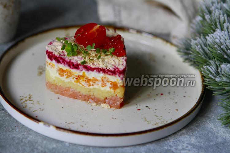 Фото Сёмга под шубой с томатами
