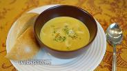 Фото рецепта Суп из чечевицы, тыквы и шампиньонов