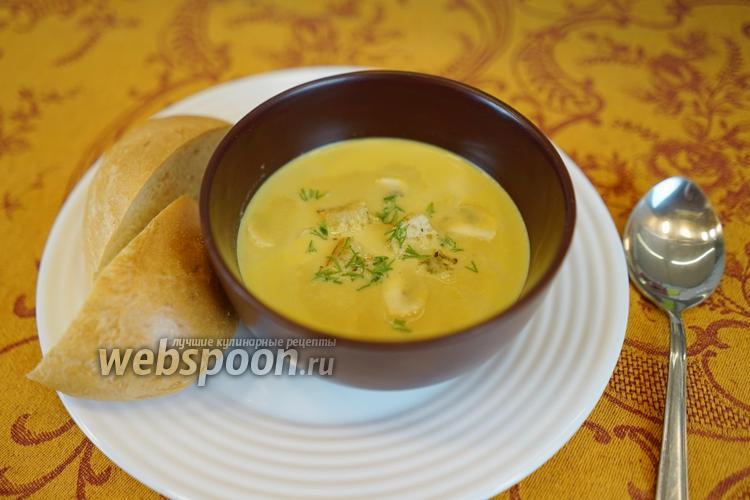 Фото Суп из чечевицы, тыквы и шампиньонов