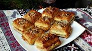 Фото рецепта Сахарные слойки с грецкими орехами