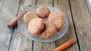 Фото рецепта Миндальное печенье со специями