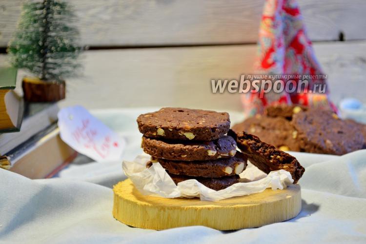 Фото Шоколадные бискотти на оливковом масле