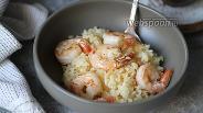 Фото рецепта Рис пряный с креветками