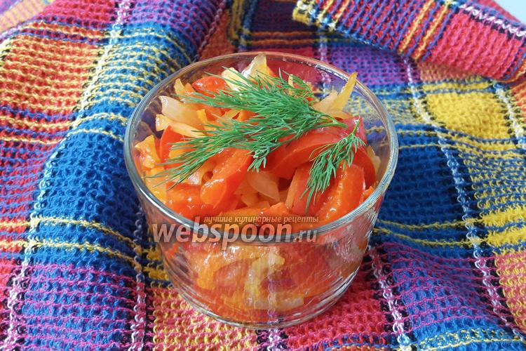 Фото Тёплый овощной салат с уксусной заправкой