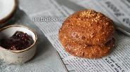 Фото рецепта Кето булочки из псиллиума с прованскими травами и семенами конопли