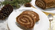 Фото рецепта Торт шоколадное Полено