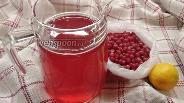 Фото рецепта Компот из красной смородины и апельсинов