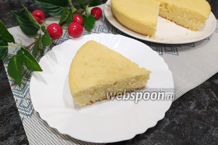 Фото Лимонный кекс-пирог в мультиварке