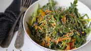 Фото рецепта Овощной салат с семенами