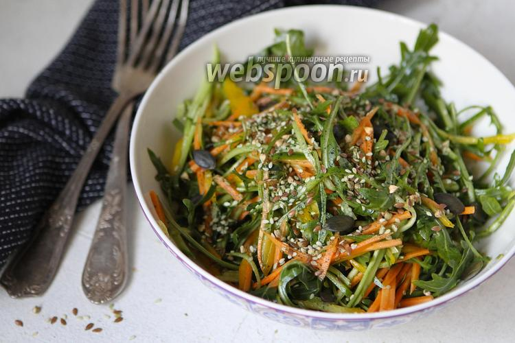 Фото Овощной салат с семенами