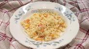 Фото рецепта Рис с овощами и сметаной