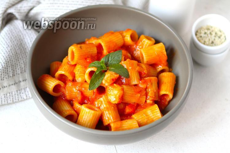 Фото Паста с креветками под томатно-чесночным соусом
