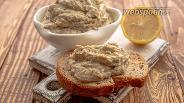 Фото рецепта Соус из печёных баклажанов с йогуртом