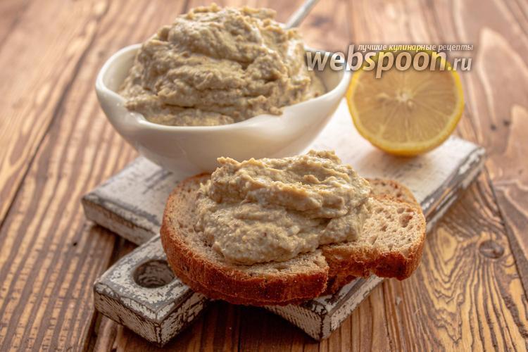 Фото Соус из печёных баклажанов с йогуртом