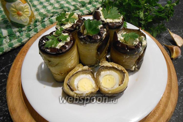 Фото Рулетики из печёного баклажана с перепелиными яйцами и сыром