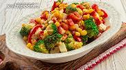 Фото рецепта Тёплый салат из брокколи и сладкого перца