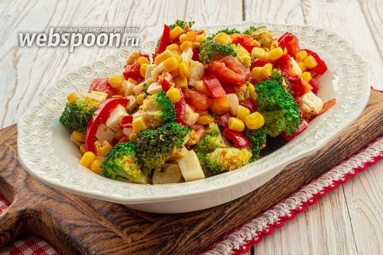 Фото Тёплый салат из брокколи и сладкого перца