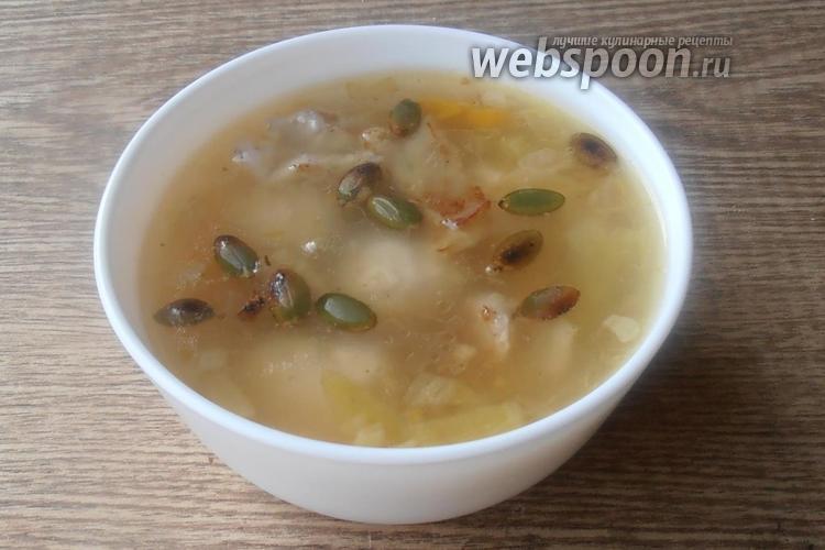 Фото Суп с куриными фрикадельками, тыквой и беконом