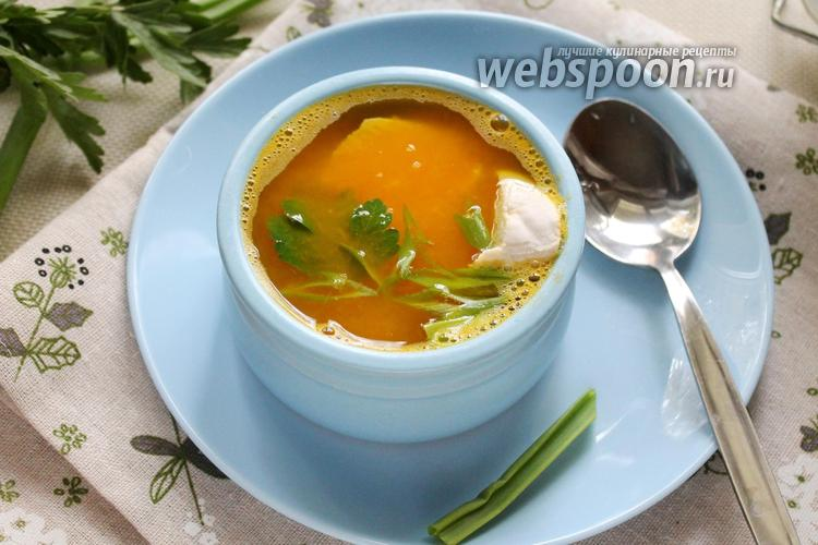Фото Тыквенный суп на курином бульоне