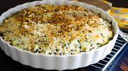 Фото рецепта Овощная запеканка с чесноком
