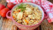 Фото рецепта Пшеничная каша с куриным филе и помидором