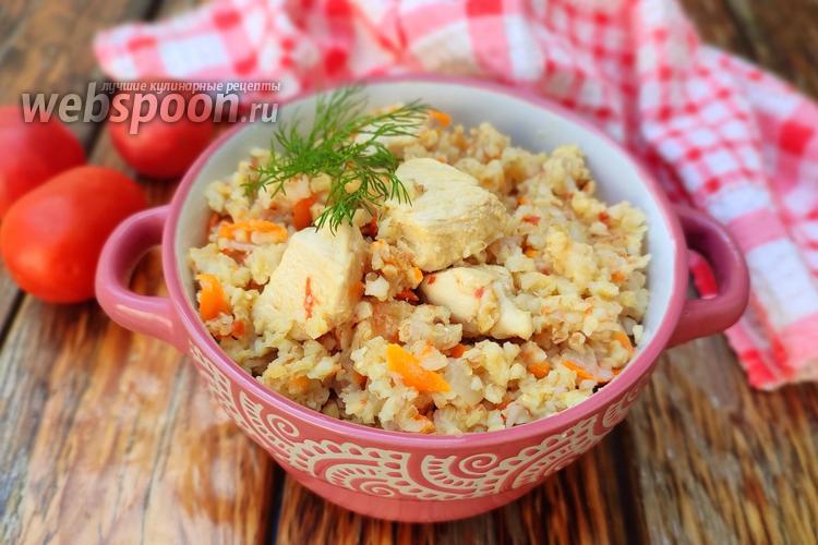 Фото Пшеничная каша с куриным филе и помидором