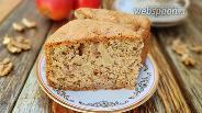 Фото рецепта Ореховая шарлотка с яблоками