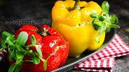 Фото рецепта Перец с яблочной начинкой